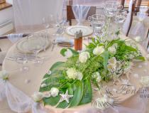 Оформление свадьбы Москва