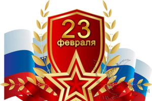 артисты на 23 февраля в Москве