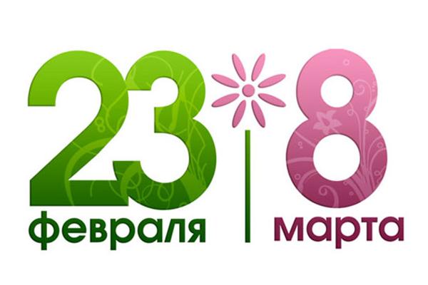 День рождения юбилей Москва