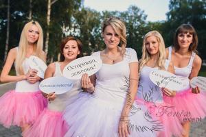 Организация девичника в Москве
