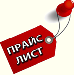 Цены на услуги артистов в Москве