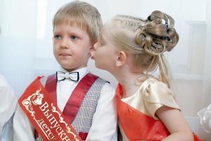 Выпускной в детском саду в Москве