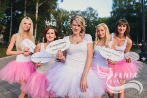 Организовать девичник в Москве недорого