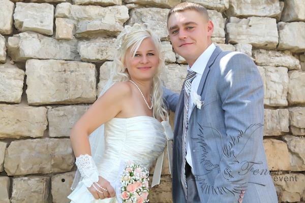 Свадьба Надежды и Владимира