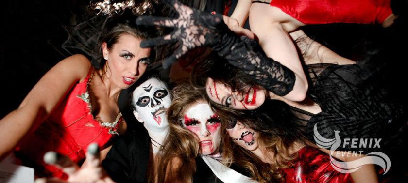 Организовать вечеринку в стиле хэллоуин Москва