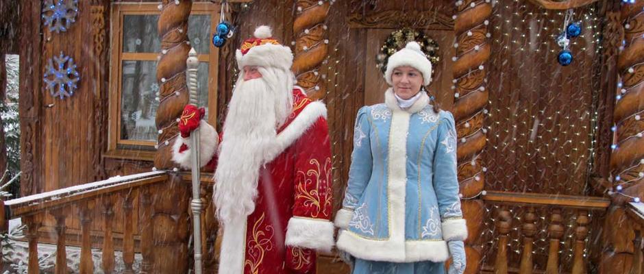 Дед Мороз и Снегурочка детям