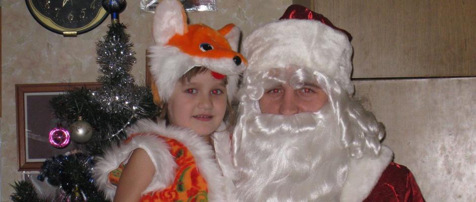 Дед Мороз недорого Москва