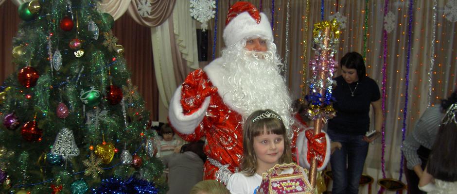 Дед Мороз на новый год в Москве. Заказать деда Мороза на дом Москва