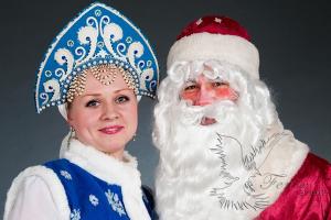 Лучший Дед Мороз в Москве