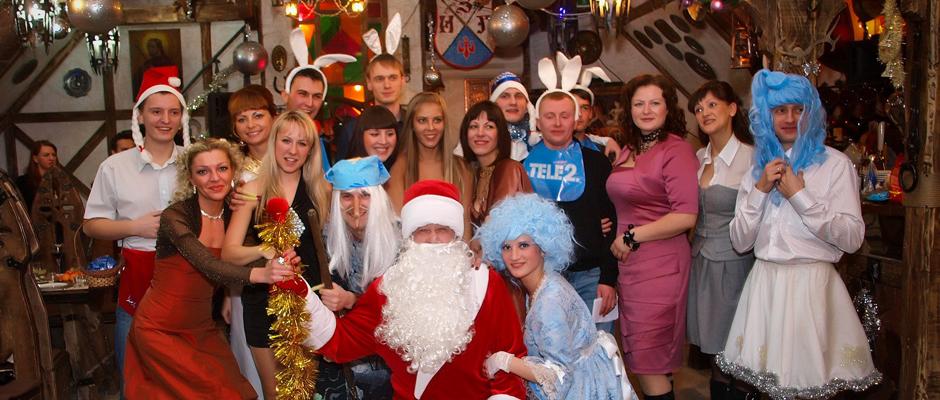 Организация корпоратива на Новый год в Москве