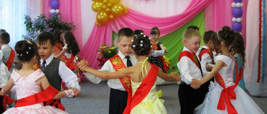 Организовать выпускной в детском саду в Москве
