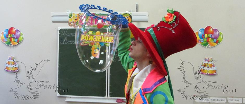Шоу мыльных пузырей для детей в Москве недорого