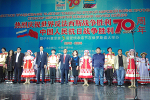 Фестиваль 70-летия победы во Второй мировой войне против фашизма