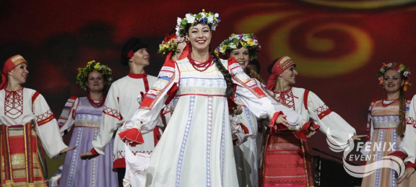 Китайский фестиваль