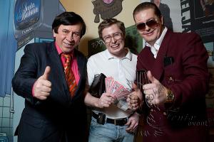 Вечеринка в стиле 90-х заказать тематическую вечеринку недорого в Москве