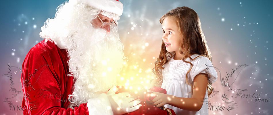 Заказать Деда Мороза на дом на Новый год недорого в Москве