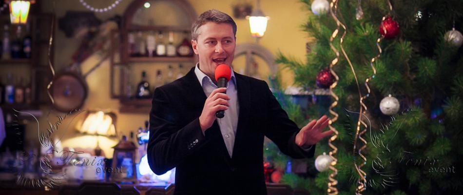 Ведущий на корпоратив в Москве заказать недорого.