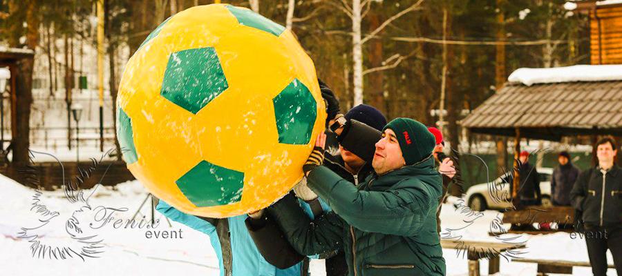 Заказать недорого организацию тимбилдинга в Москве