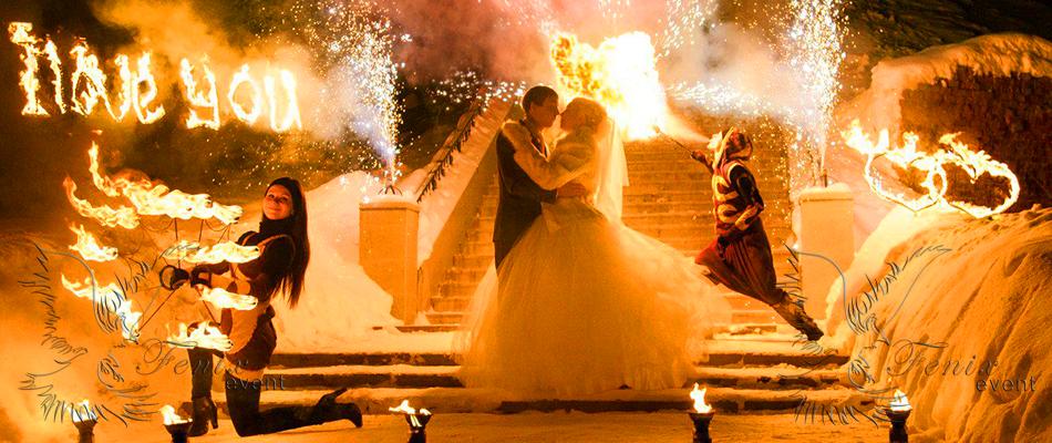 Заказать огненное шоу на свадьбу недорого в Москве.
