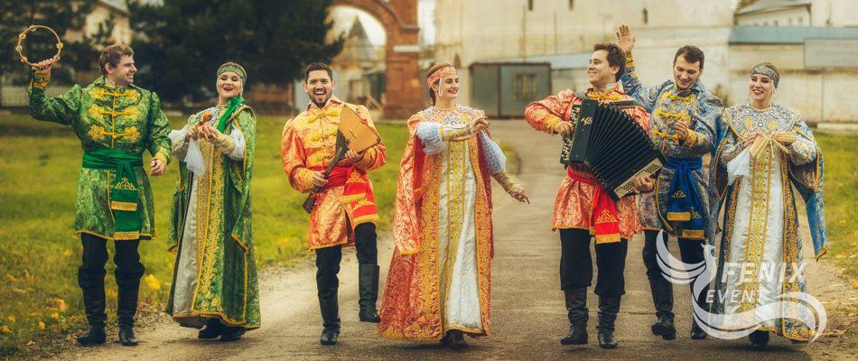 Заказать русский ансамбль на свадьбу, праздник и юбилей Москва