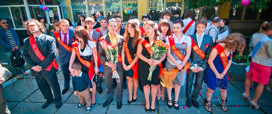 Организация выпускного вечера в школе в Москве