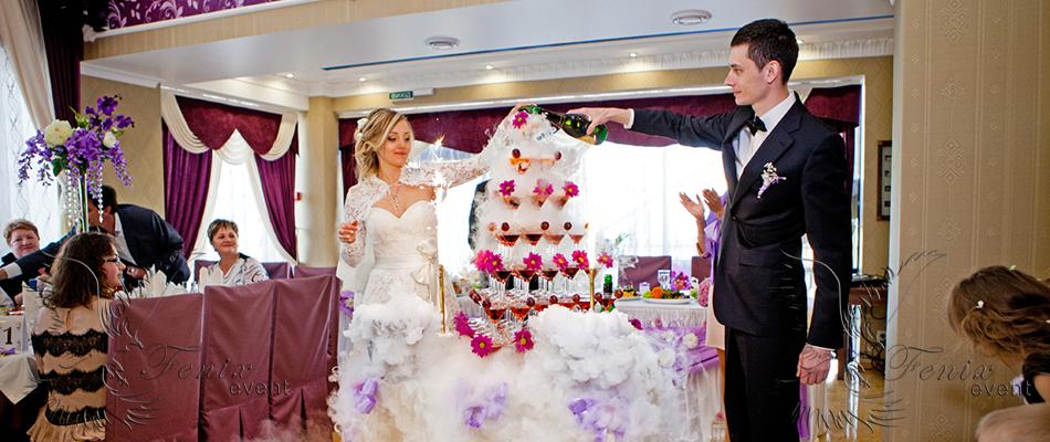 Пирамида из шампанского на свадьбу недорого в Москве!