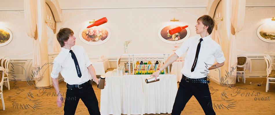 Заказать бармен шоу на свадьбу недорого в Москве!