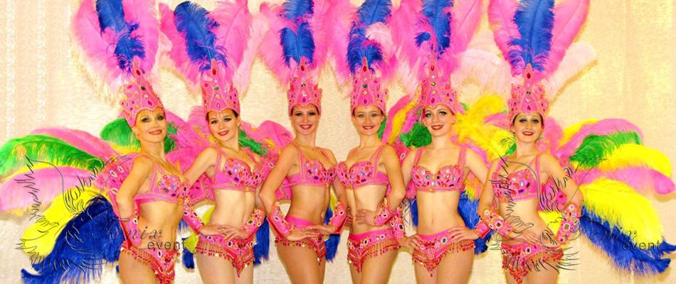 Заказать бразильские танцы недорого в Москве!