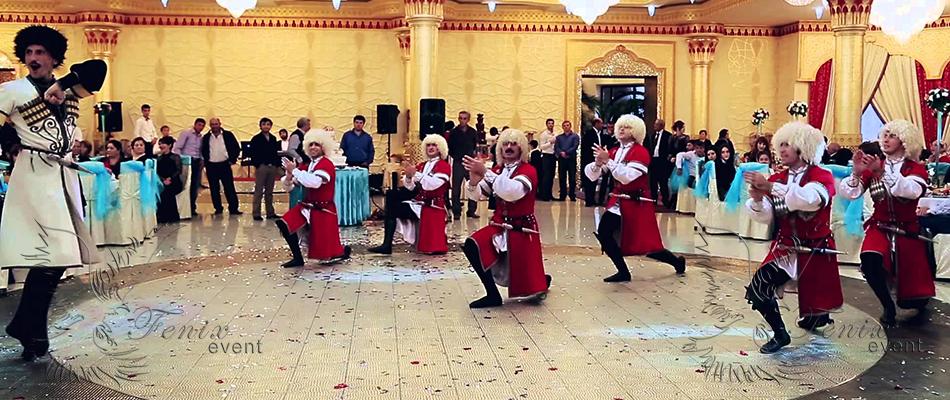 Лезгинка на свадьбу заказать Москва