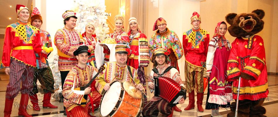 Пригласить русский ансамбль на праздник