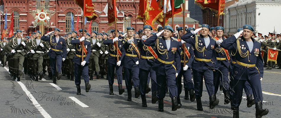 Народный ансамбль на 9 мая