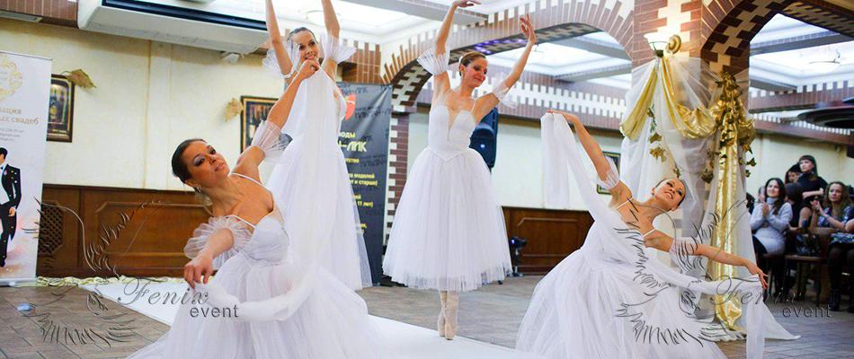 Танцоры на свадьбу в Москве недорого!