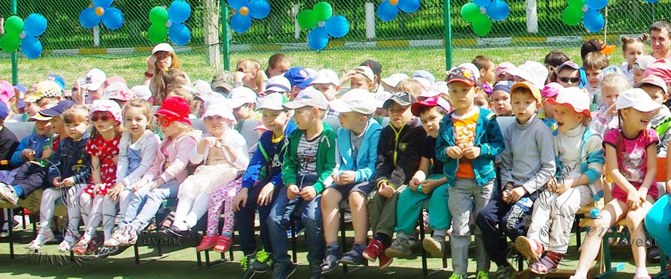 Праздник на день защиты детей в Москве 1 июня 2016