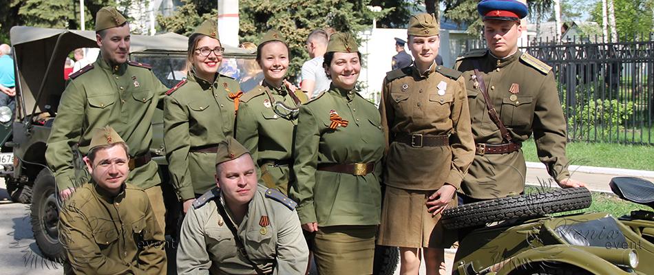 Празднование 71-й годовщины Победы в Великой отечественной войне.