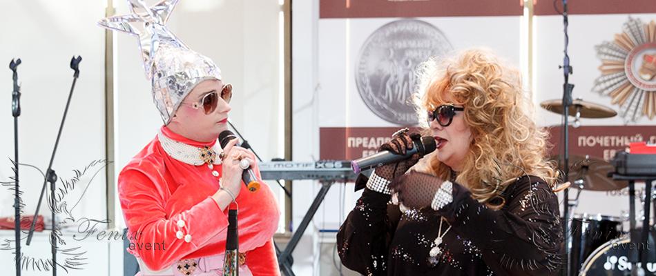 Двойник на праздник Москва