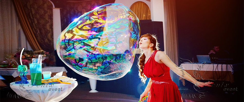 Заказать недорого шоу мыльных пузырей в Москве