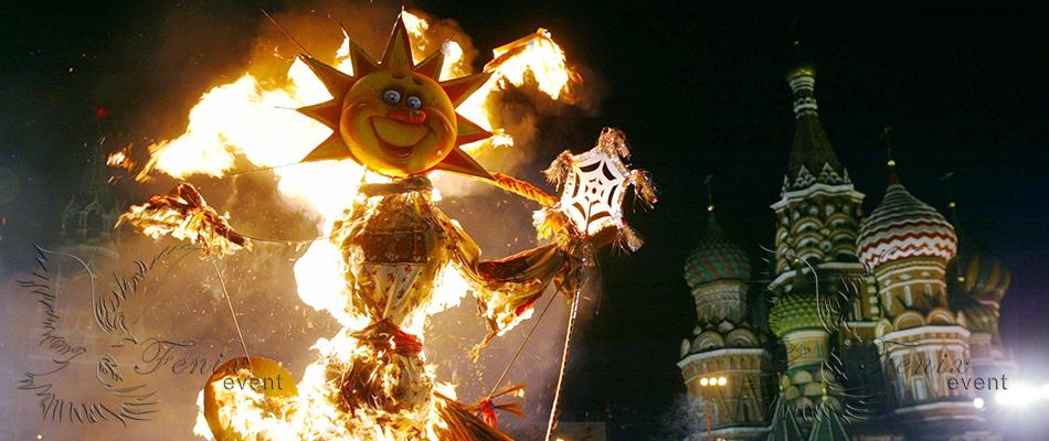 Шоу на масленицу в Москве