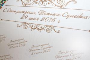 Организовать юбилей женщине в Москве шоу программа