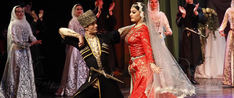 Кавказские танцы на свадьбу Москва