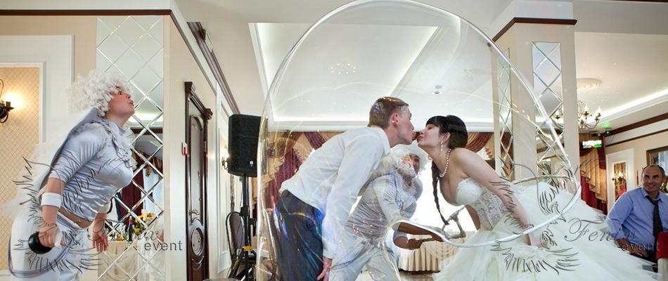 Заказать недорого мыльное шоу на свадьбу в Москве