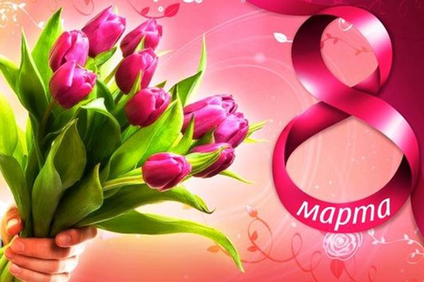 подарки артисты на праздник 8 марта москва