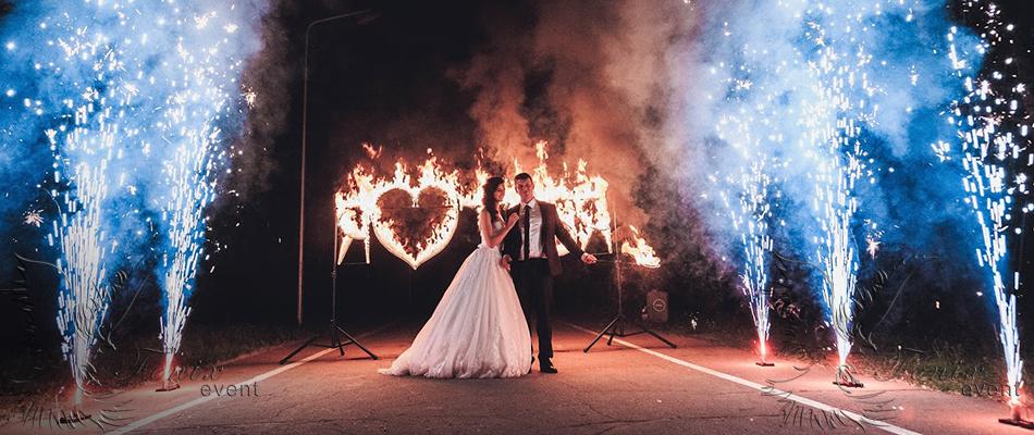Заказать фаер шоу на свадьбу Москва