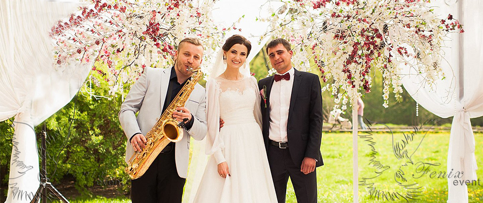 Заказать саксофониста на свадьбу Москва
