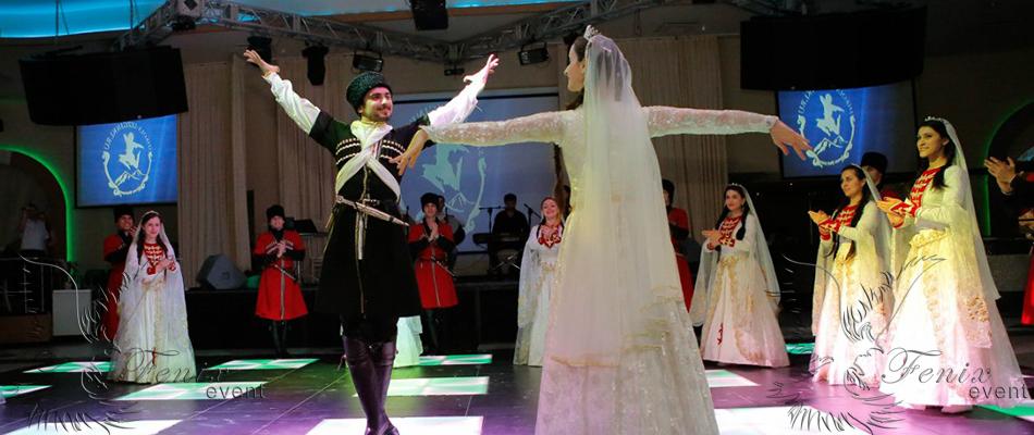 Заказать кавказская лезгинка на свадьбу Москва