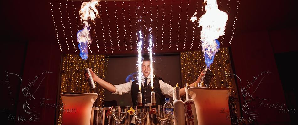 Заказать бармен шоу на корпоратив новый год Москва