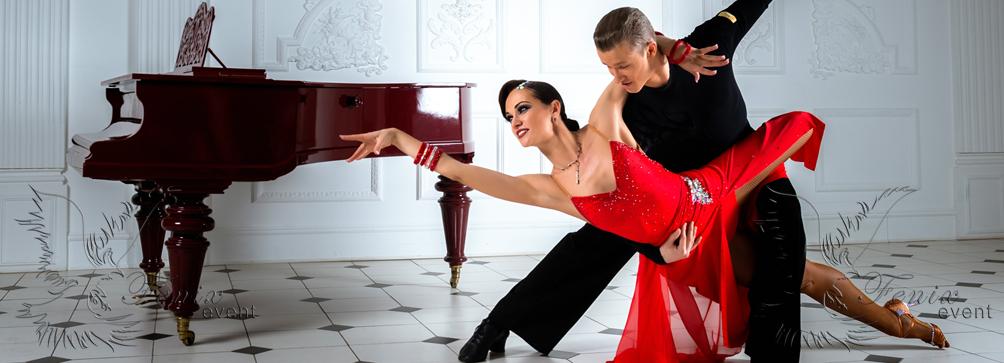 Заказать танцоров на свадьбу, юбилей, корпоратив и новый год Москва