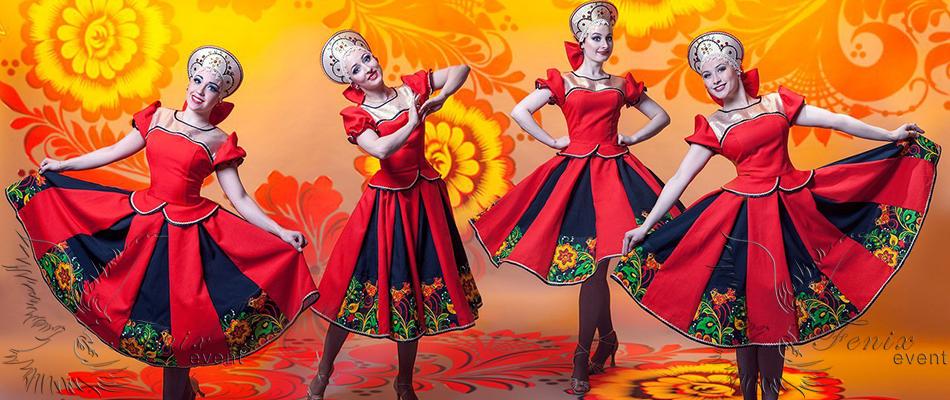 Заказать народный танцевальный коллектив на праздник Москва