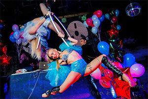 Воздушное танцевальное акробатическое шоу на юбилей Москва