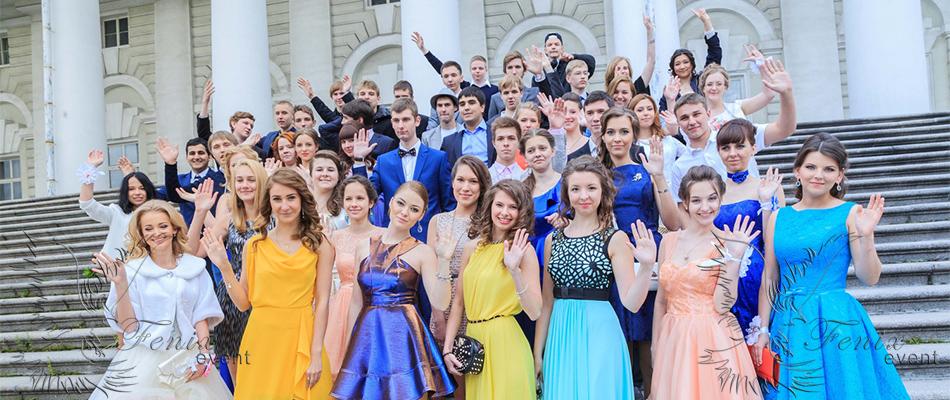 Организовать выпускной в школе 2019 Москва