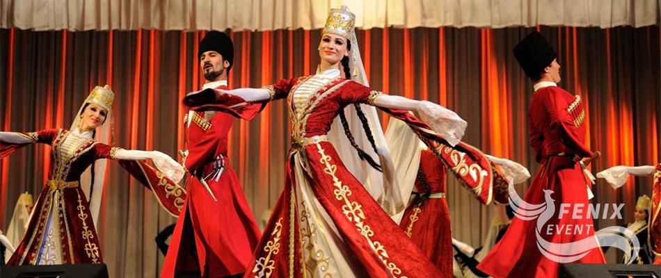 Заказать кавказские танцы на праздник в Москве